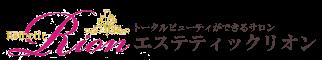 インディバ専門店エステティックRion